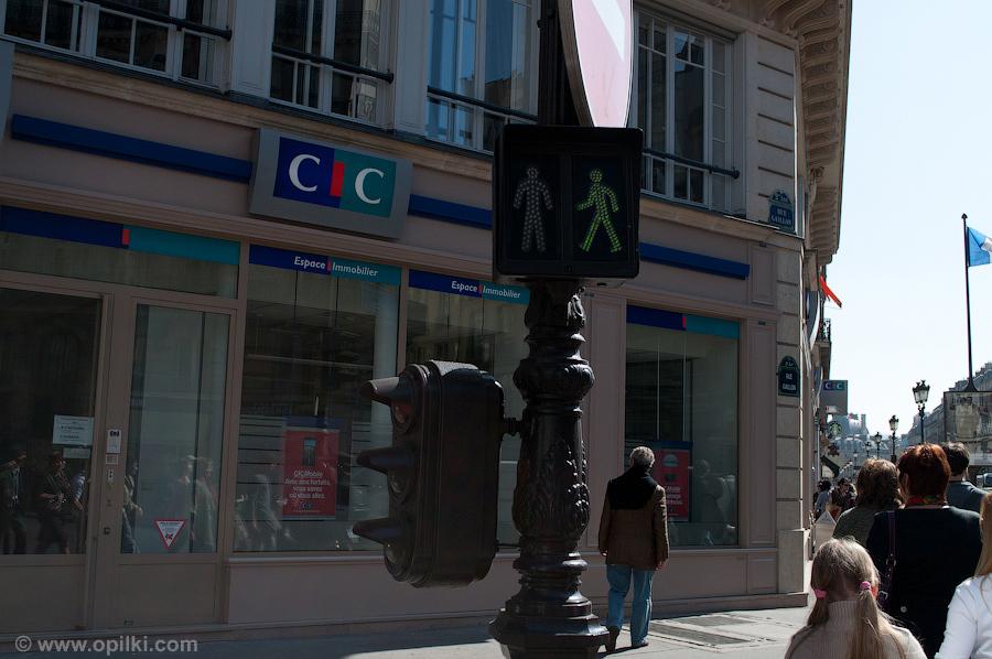 Парижский светофор
