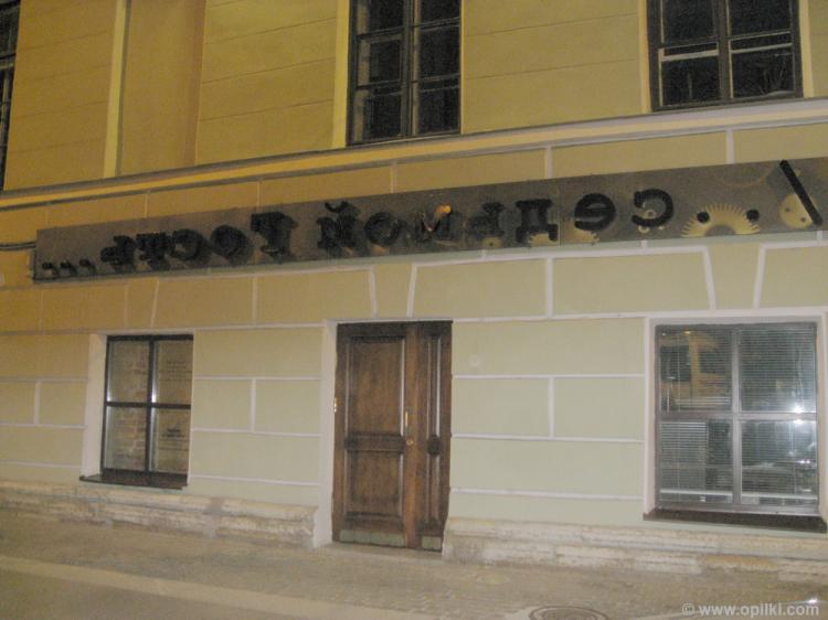 В Санкт-Петербурге самые креативные люди