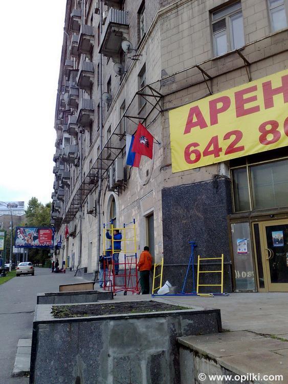 Москва готовилась к выборам в думу