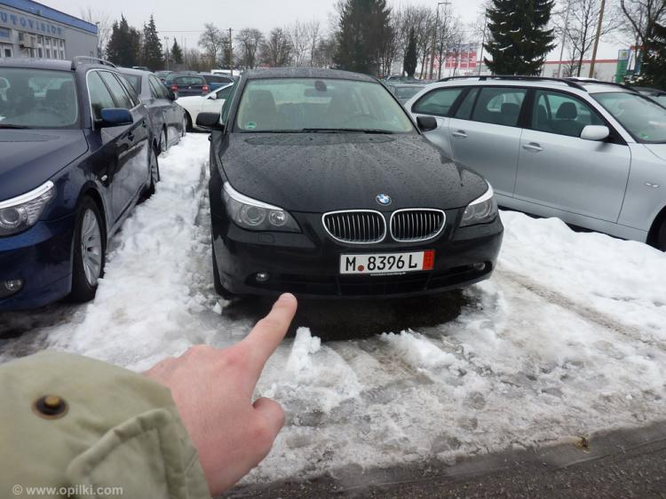 Купил БМВ