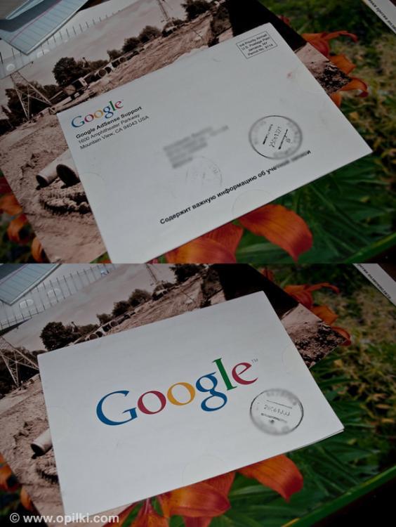 Письмо от гугла